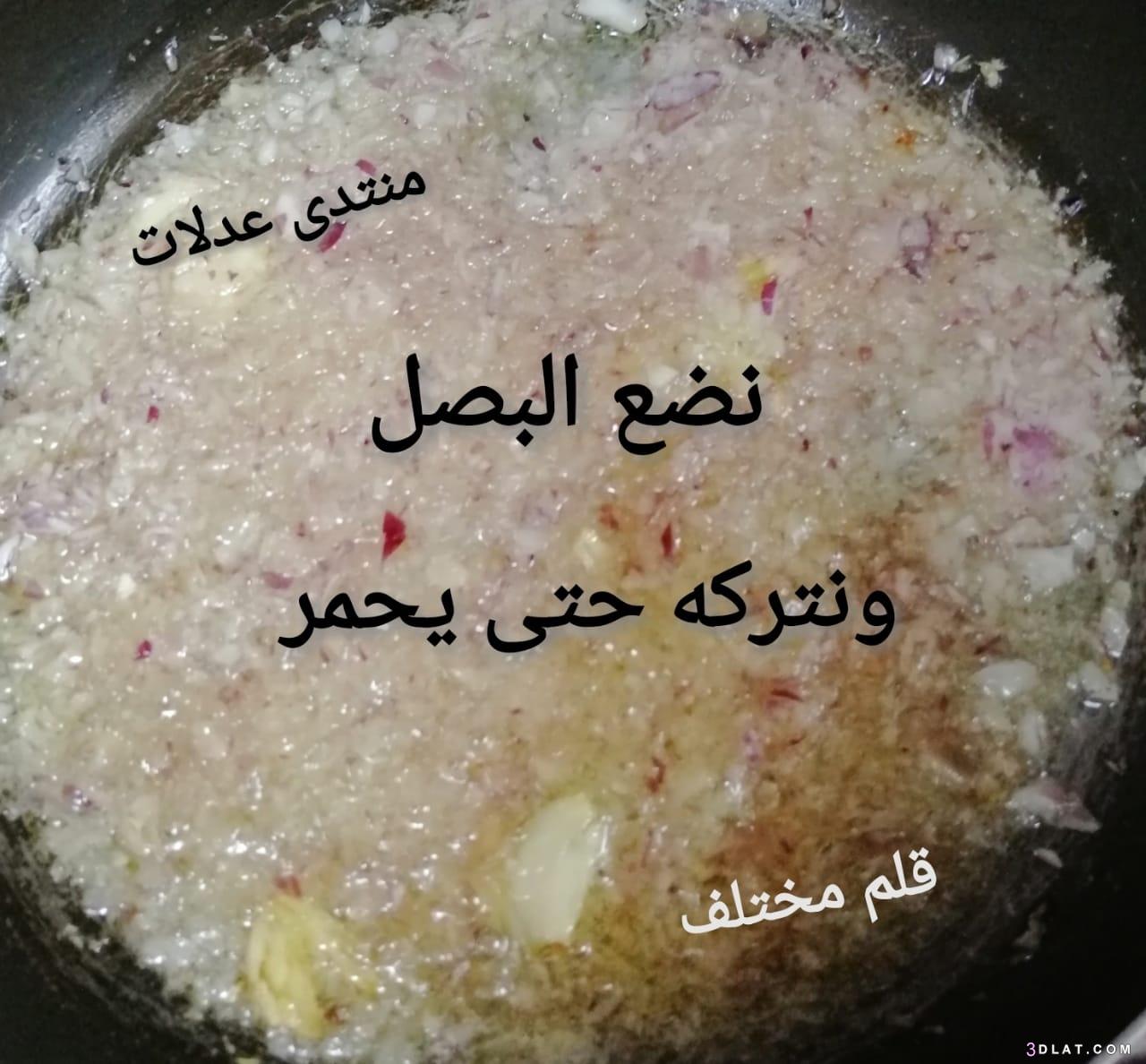 مطبخي ((قطع الدجاج الخضروات)) 3dlat.com_29_18_7e03