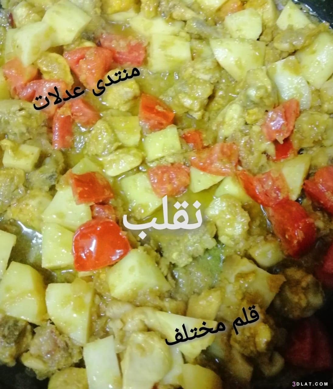 مطبخي ((قطع الدجاج الخضروات)) 3dlat.com_29_18_9d2c