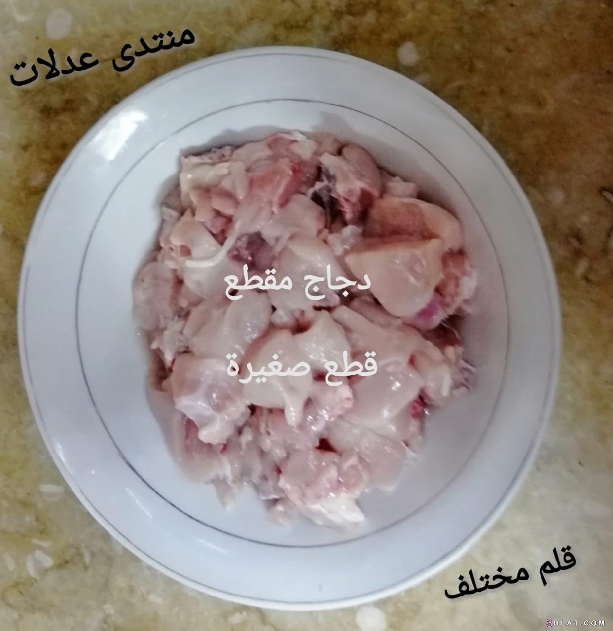 مطبخي ((قطع الدجاج الخضروات)) 3dlat.com_29_18_a9d7