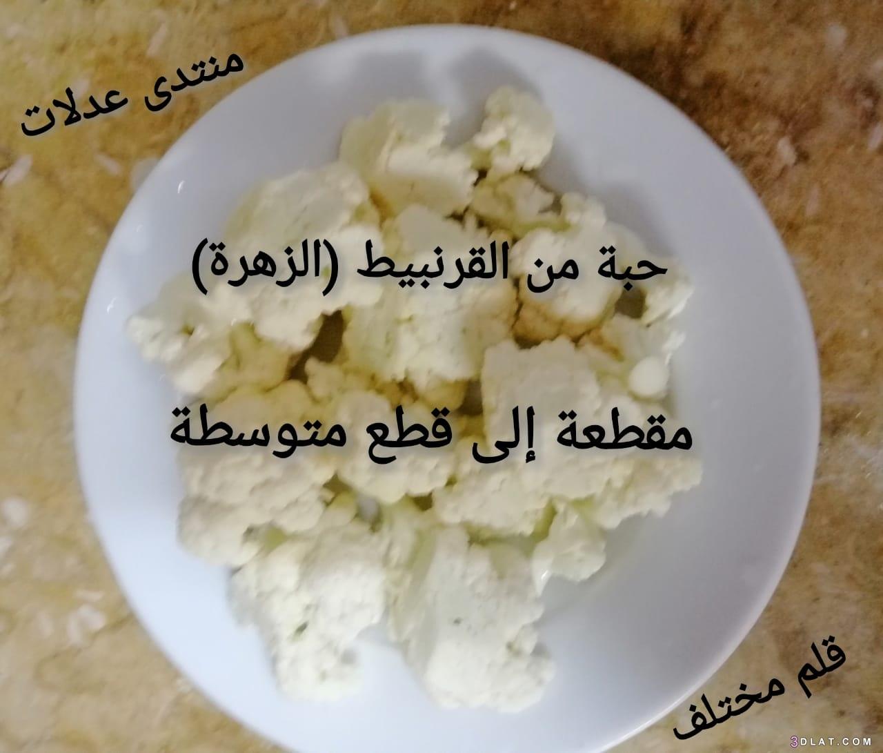 مطبخي ((قطع الدجاج الخضروات)) 3dlat.com_29_18_b265