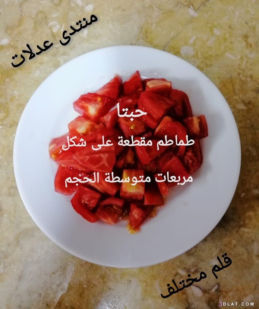 مطبخي ((قطع الدجاج الخضروات)) 3dlat.com_29_18_c14f