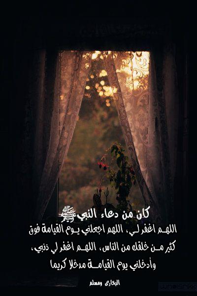 تصميمي لأدعية ،أدعية مقتبسة القرآن والسنة 3dlat.com_29_18_c9dd