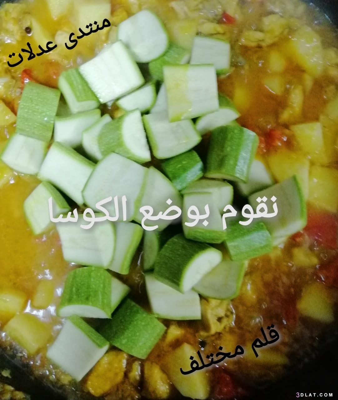 مطبخي ((قطع الدجاج الخضروات)) 3dlat.com_29_18_d50e