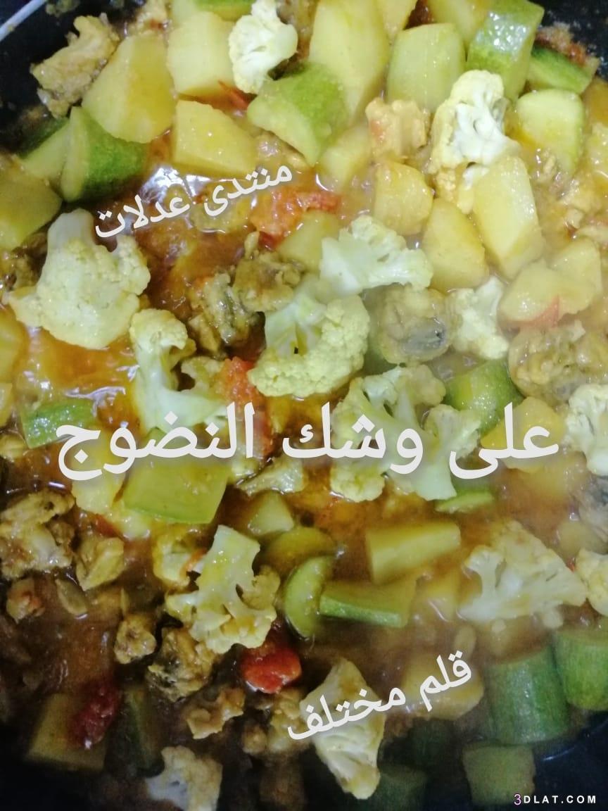 مطبخي ((قطع الدجاج الخضروات)) 3dlat.com_29_18_d8fd