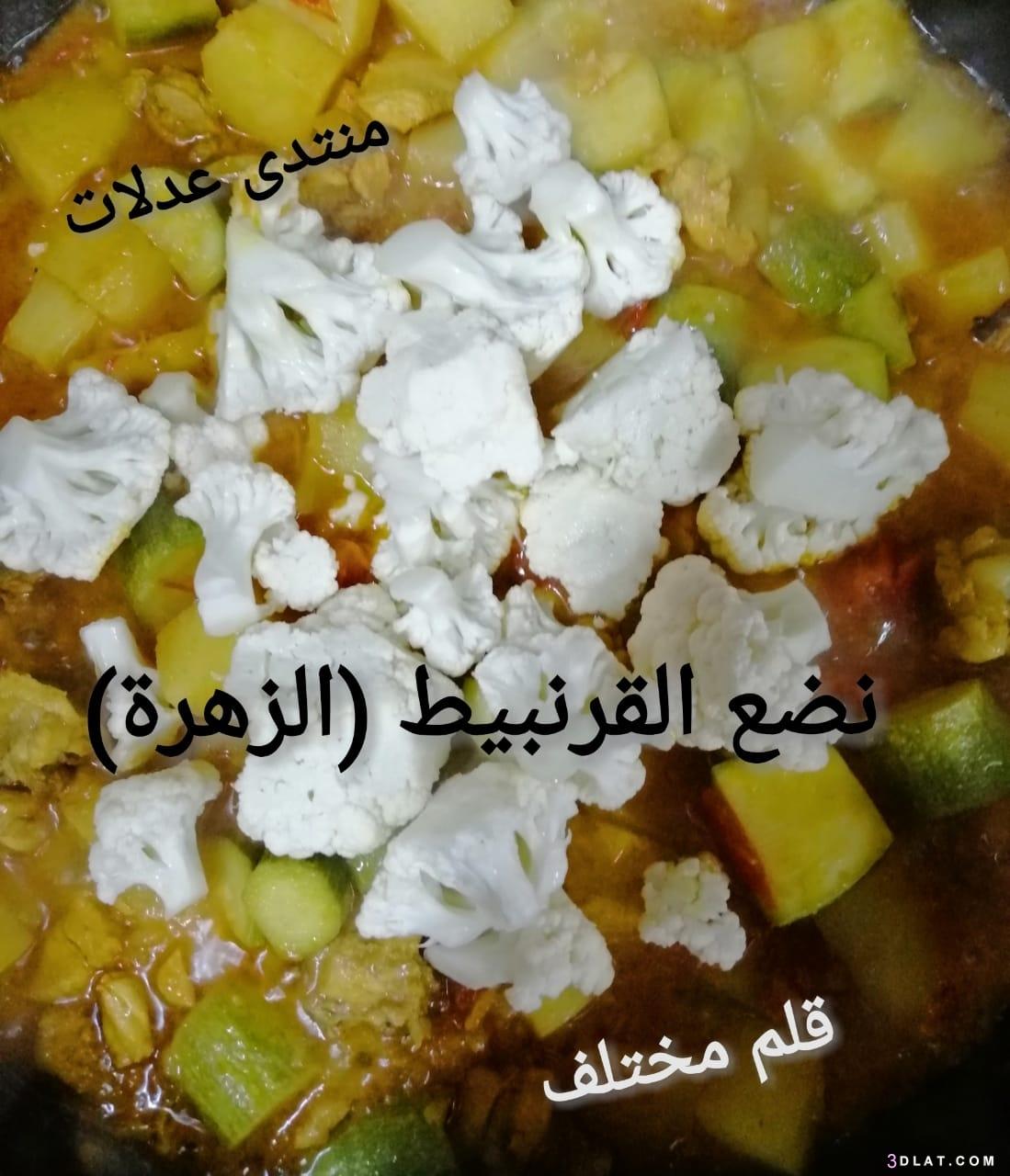 مطبخي ((قطع الدجاج الخضروات)) 3dlat.com_29_18_e655