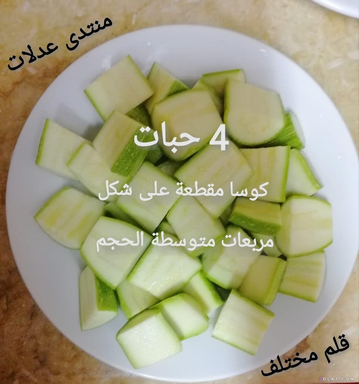 مطبخي ((قطع الدجاج الخضروات)) 3dlat.com_29_18_f682