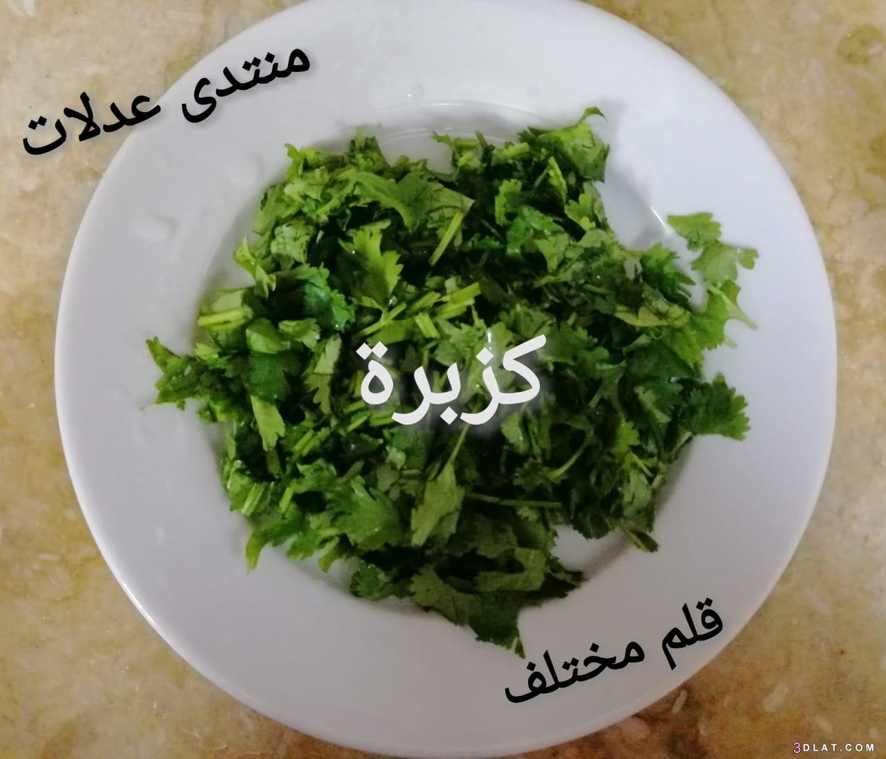 مطبخي ((قطع الدجاج الخضروات)) 3dlat.com_29_18_fcf2