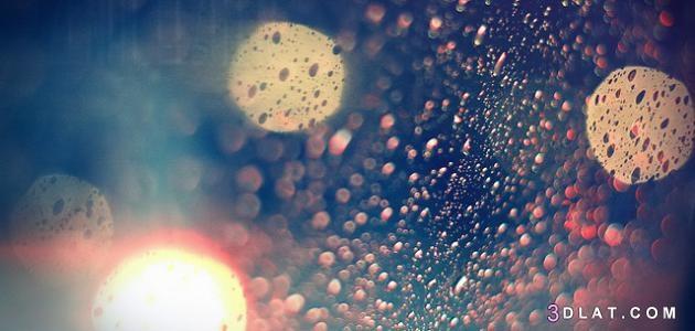 خواطر شتويه اقوال المطر