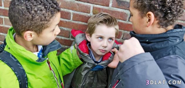 كيفية تعويد الطفل للتعامل التنمر,أنواع 3dlat.com_30_18_58a9