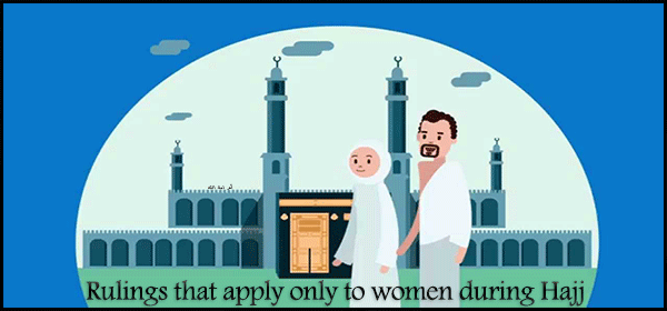 Rulings that apply only to women during Hajj 3dlat.com_30_19_1999