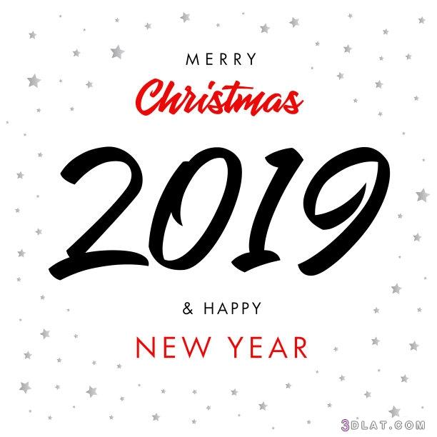 عبارات العام الجديد 2019 اجمل الكلمات 3dlat.com_31_18_0c93