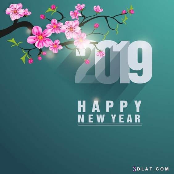 عبارات العام الجديد 2019 اجمل الكلمات 3dlat.com_31_18_111e