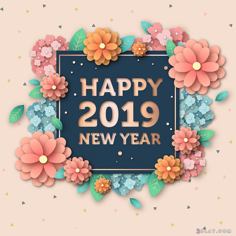عبارات العام الجديد 2019 اجمل الكلمات 3dlat.com_31_18_1bb9