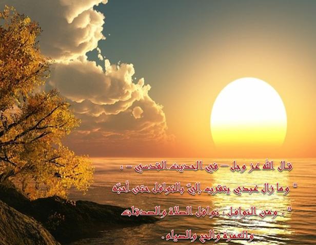 تصميمى عليها أيات وأحاديث الله أيات 3dlat.com_31_18_8bfe