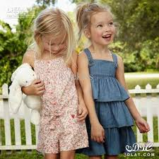 ولادك وجهتك.. اعرفى موضة ملابس الأطفال 3dlat.com_31_18_dc6c