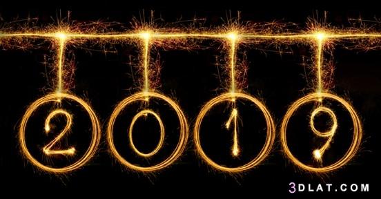 عبارات العام الجديد 2019 اجمل الكلمات 3dlat.com_31_18_f8c6