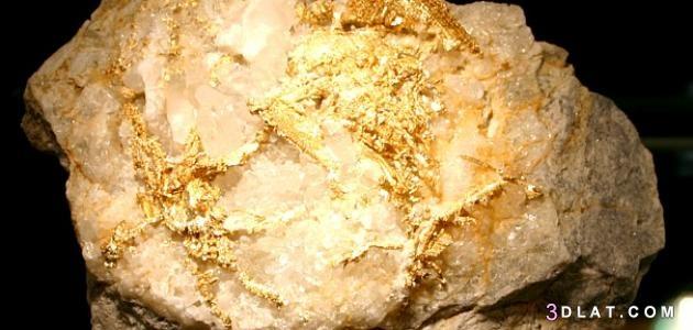 معلومات عن الذهب ،مراحل استخراج الذهب و تعدينه ، طرق استخراج الذهب. 3dlat.com_31_20_3eca_096fe61efb282