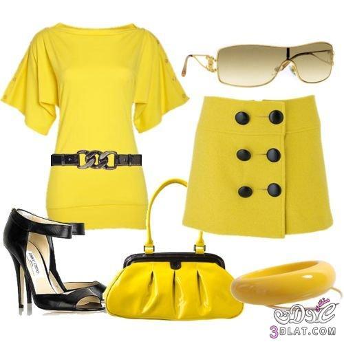 كولكش صيفي باللون الاصفر اجمل