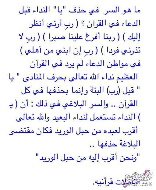 تأملات قرآنية