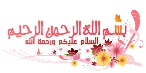 اسد الشهداء حمزة بن عبد المطلب 3dlat.com_de5038904f