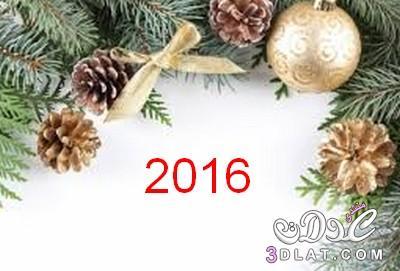 2016 ���� ���� ����� ����� 3dlat.net_01_15_4205