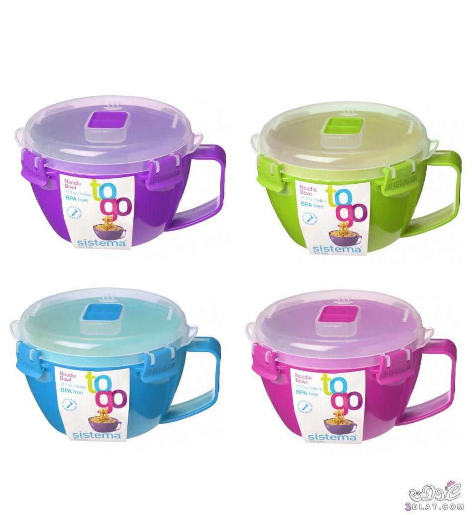 ادوات مطبخية جديدة ادوات مطبخية منوعة مفيدة لست البيت 3dlat.net_01_15_7d82