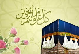 كل عام وانتم بخير .. عيد الاضحى المبارك.. 3dlat.net_01_15_b42b_download