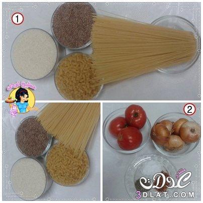 طريقة الكشرى المصرى مطبخ نودى خطوة 3dlat.net_01_16_01c3
