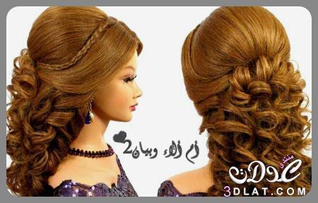 4c76b8e3c تسريحات للعرايس,اجمل تسريحات شعر العروس لموسم 2020,للعروس تسريحات رائعة  للشعر