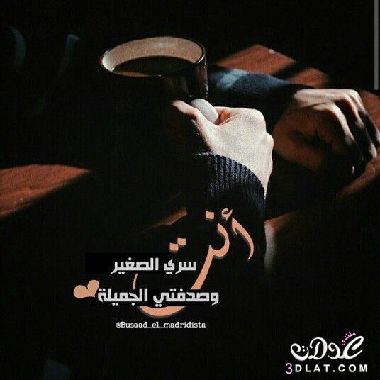 رسائل وصور وغرام قصيرة رومانسية للفيس 3dlat.net_01_16_3084