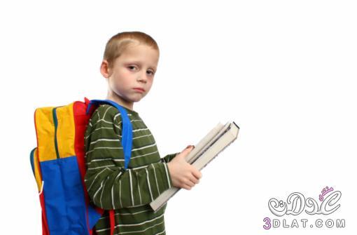 كيف تتعاملين مع خجل طفلك في اول يوم للدراسة 3dlat.net_01_16_3930