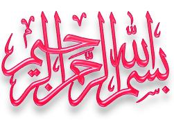 تكريم الفائزات في مسابقة تنشيط قسم القرآن الكريم