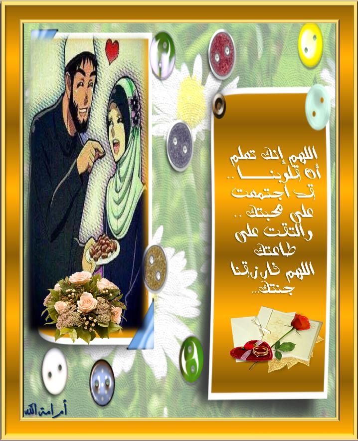 تصميمي.. رومانسية للزوج ،صور مكتوب عليها 3dlat.net_01_17_9e73