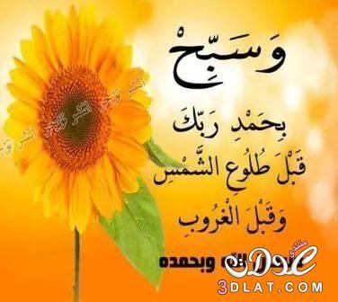 بوستات رمضان وادعية اسلامية2015للفيس
