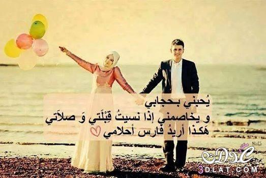صور حب رومانسية 2016 وصور عليها كلام حب 2016 صور حب وشوق وغرام