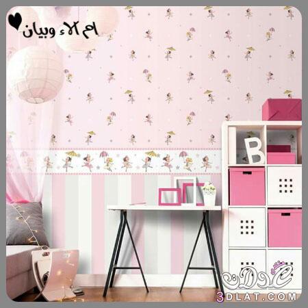 ورق جدران لغرف نوم الأطفال,اجمل ورق الحائط لديكورات غرف الأطفال من