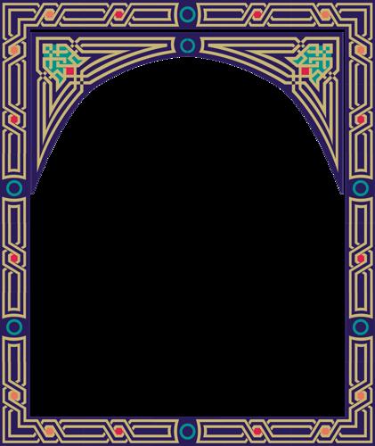 اطارات اسلامية للتصميم 7