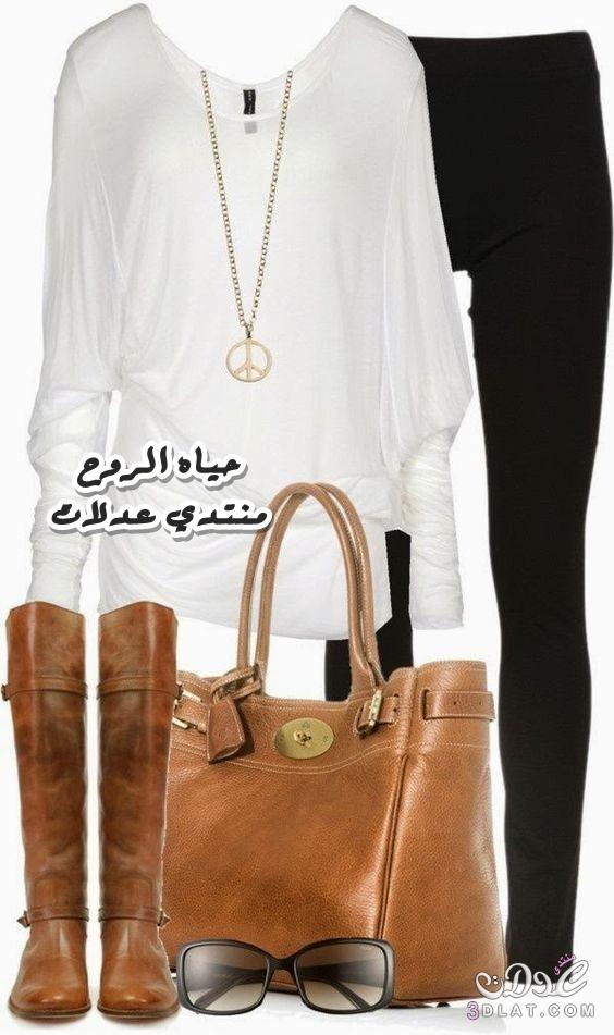ملابس شتويه أطقم للشتاء ازياء شتاء 3dlat.net_02_17_6761