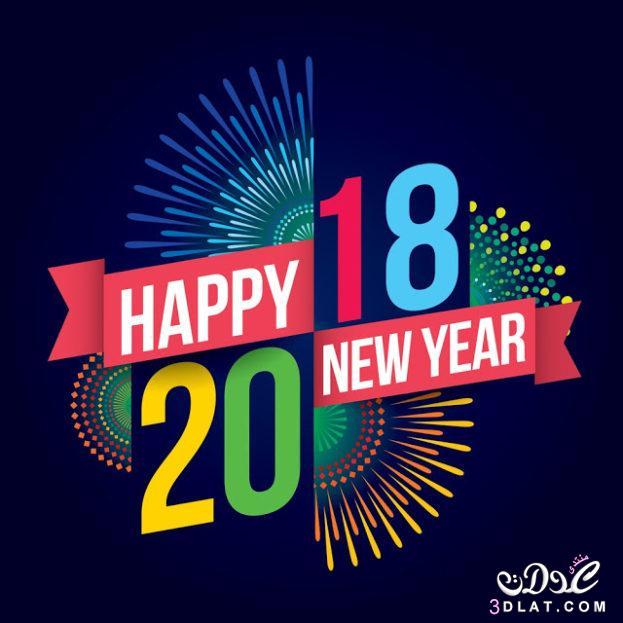 كلمات سنة 2019 , ابيات و عبارات ترحيب بالسنه الجديدة