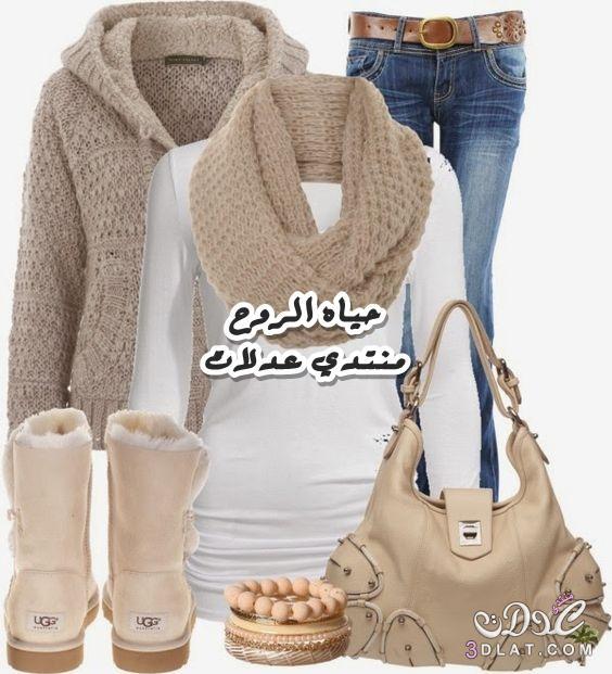 ملابس شتويه أطقم للشتاء ازياء شتاء 3dlat.net_02_17_f440