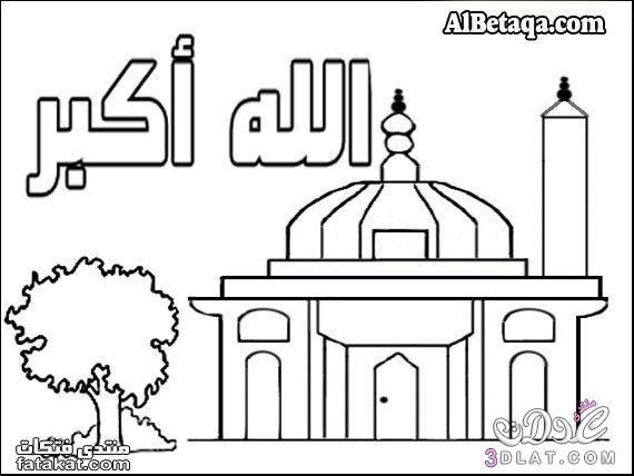 رسومات للتلوين لنصرة فلسطين والمسجد الاقصى 3dlat.net_04_15_686b