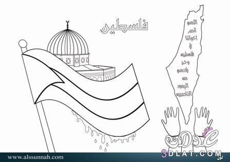رسومات للتلوين لنصرة فلسطين والمسجد الاقصى 3dlat.net_04_15_71a1