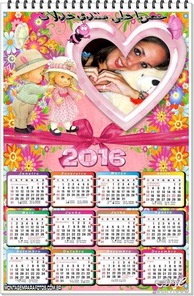 التقويم الميلادي الهجرى 2019 نتيجة السنه 3dlat.net_04_15_90ff