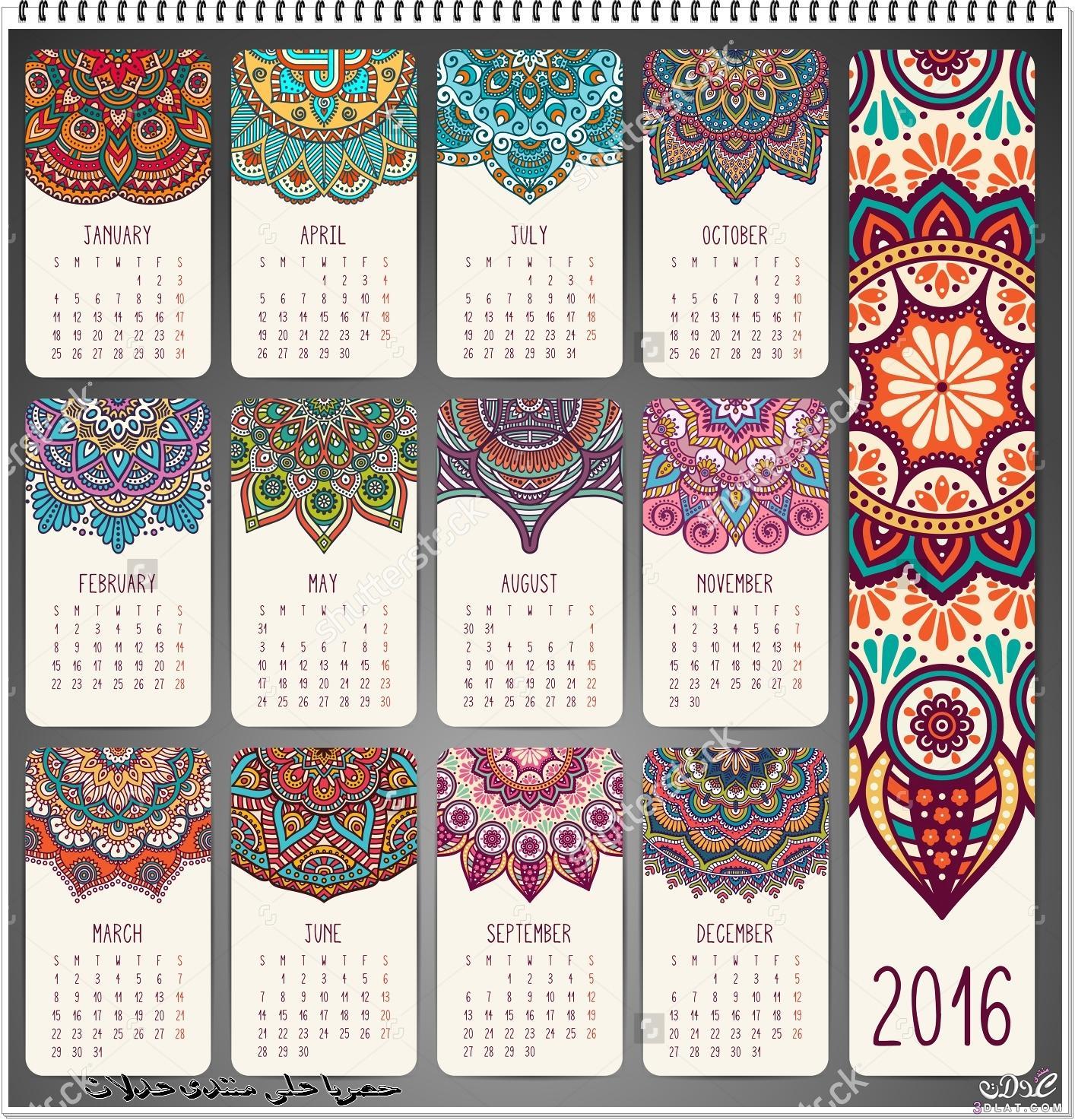 التقويم الميلادي و الهجرى 2019 نتيجة السنه الميلادى 2019