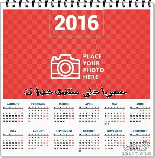 التقويم الميلادي الهجرى 2019 نتيجة السنه 3dlat.net_04_15_dafa