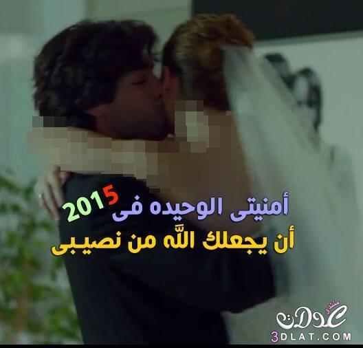 رومانسية الحب بطاقات عليها كلام وغرام 3dlat.net_04_15_e0d7