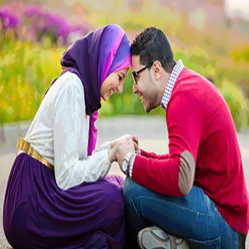 الصفات التي يتمناها الرجل في زوجته  ، تعرفي علي الصفات التي يتمناها الرجل في زوجته 3dlat.net_04_17_1a01_007adee7726d3.png