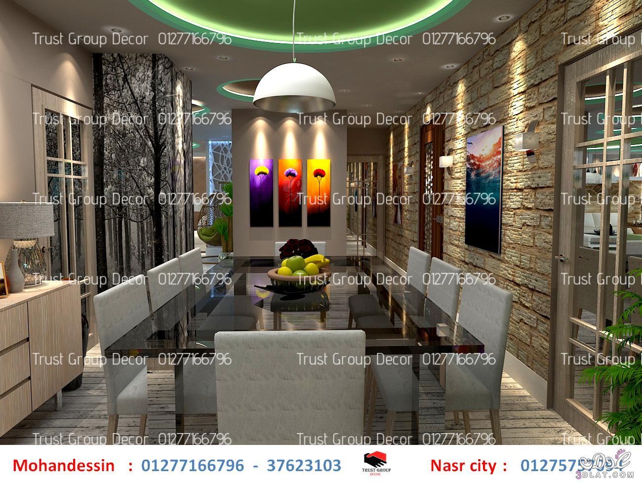 اسعار متر التشطيب فى مصر ( للاتصال 01277166796