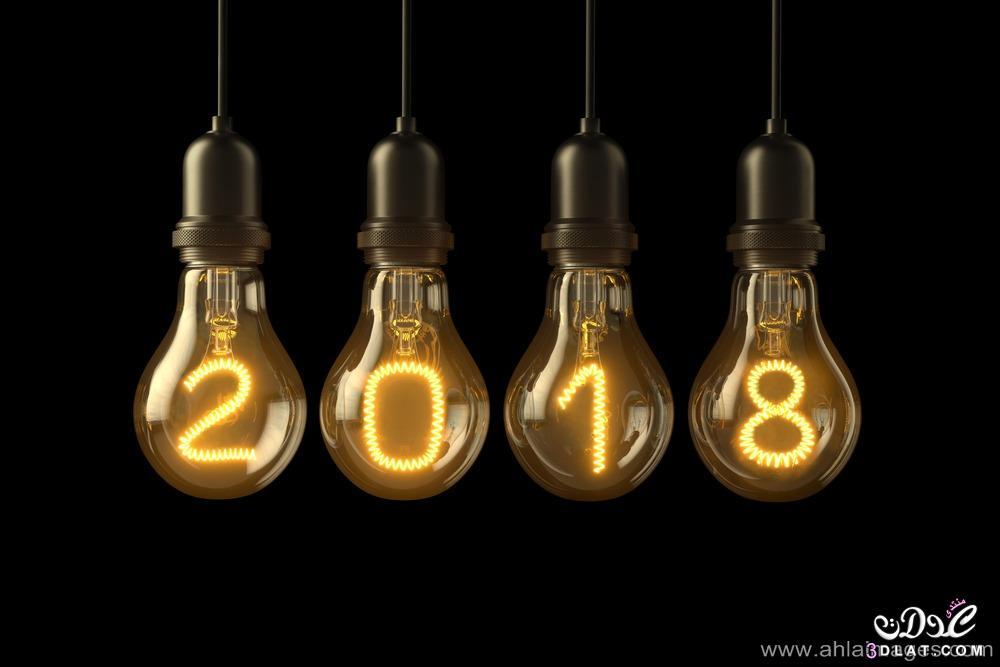 مسجات ورسائل السنة 1440 2019 Year 3dlat.net_04_17_a992