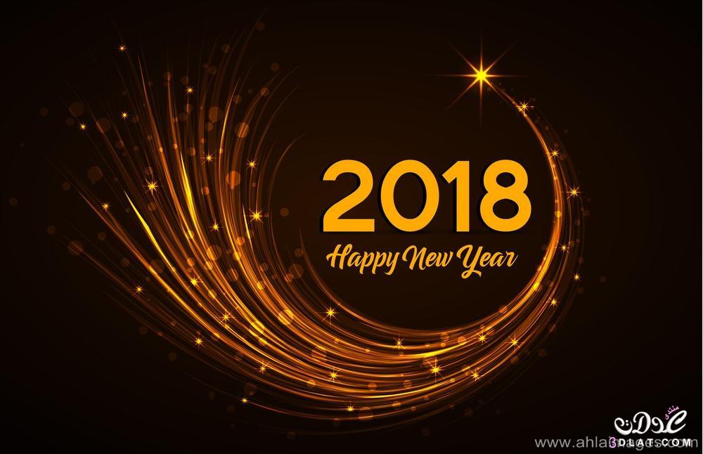 مسجات ورسائل السنة 1440 2019 Year 3dlat.net_04_17_f8df